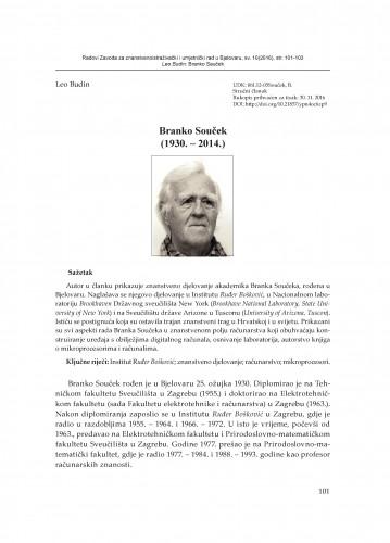 Branko Souček : (1930. – 2014.)