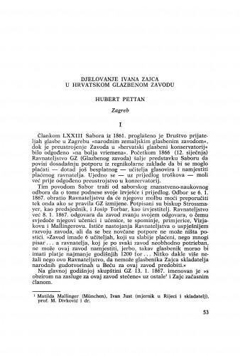 Djelovanje Ivana Zajca u Hrvatskom glazbenom zavodu