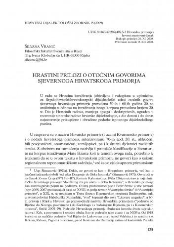 Hrastini prilozi o otočnim govorima sjevernoga Hrvatskoga primorja
