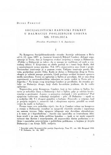 Socijalistički radnički pokret u Dalmaciji posljednjih godina XIX. stoljeća : (povodom 40-godišnjice S. K. Jugoslavije)