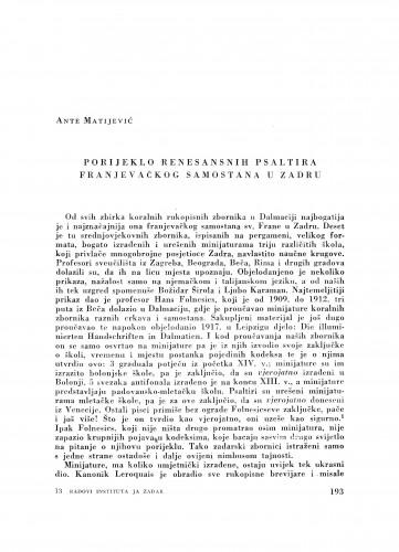 Porijeklo renesansnih psaltira franjevačkog samostana u Zadru