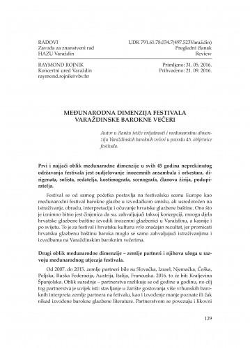 Međunarodna dimenzija festivala Varaždinske barokne večeri
