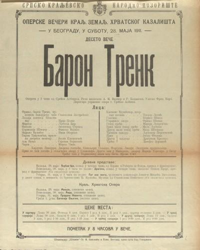 Barun Trenk Opereta u 3 čina