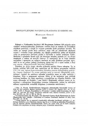 Bogojavljenjski navještaj blagdana iz godine 1081.