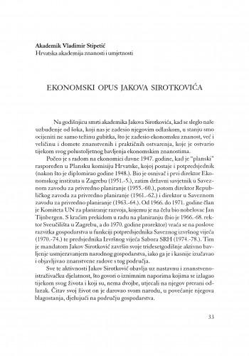 Ekonomski opus Jakova Sirotkovića