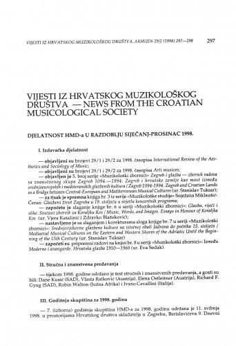 Djelatnost HMD-a u razdoblju siječanj-prosinac 1998.