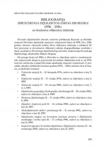 Bibliografija Hrvatskoga dijalektološkog zbornika (1956. - 2016.) : uz šezdesetu obljetnicu izlaženja