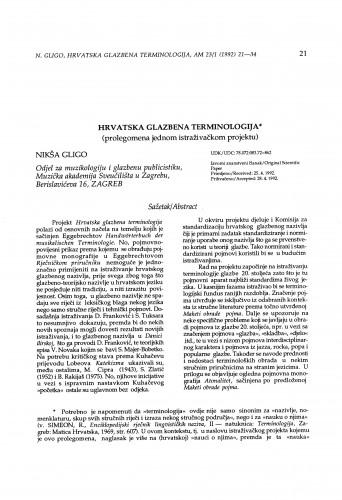 Hrvatska glazbena terminologija (prolegomena jednom istraživačkom projektu)