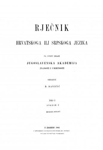 Sv. 2 : besjeda-bogat : Rječnik hrvatskoga ili srpskoga jezika