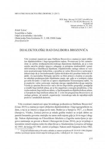 Dijalektološki rad Dalibora Brozovića