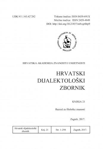 Knj. 21 (2017) : Hrvatski dijalektološki zbornik