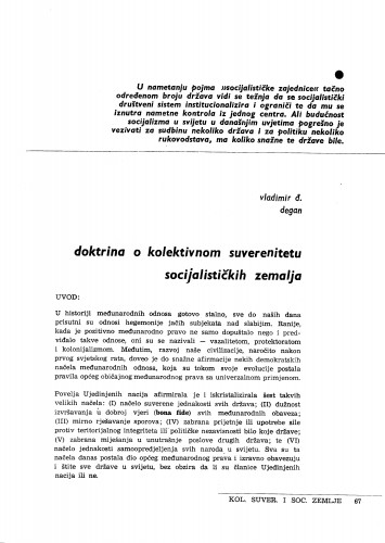 Doktrina o kolektivnom suverenitetu socijalističkih zemalja : Vladimir Đuro Degan - zbirka knjiga i članaka
