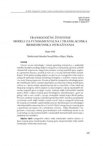 Transgenične životinje : modeli za fundamentalna i translacijska biomedicinska istraživanja