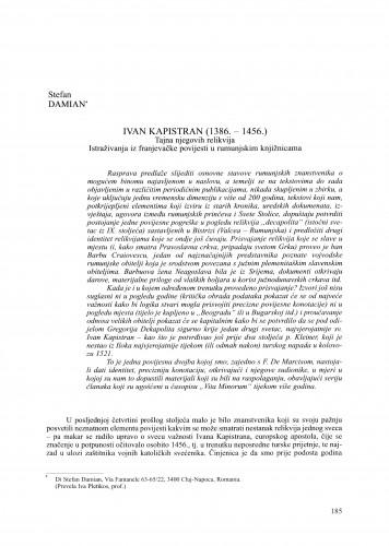 Ivan Kapistran (1386.-1456) : tajna njegovih relikvija. Istraživanja iz franjevačke povijesti u rumunjskim knjižnicama = Giovanni da Capestrano (1386-1456) : il mistero delle sue reliquie Ricerche per una storia francescana nelle biblioteche romene