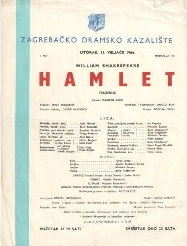 Hamlet Tragedija