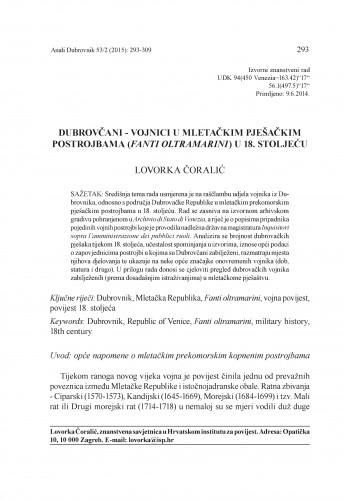 Dubrovčani - vojnici u mletačkim pješačkim postrojbama (fanti oltramarini) u 18. stoljeću / Lovorka Čoralić