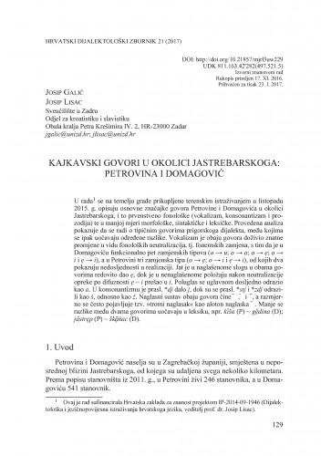 Kajkavski govori u okolici Jastrebarskoga: Petrovina i Domagović