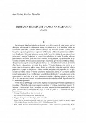 Prijevodi hrvatskih drama na mađarski jezik