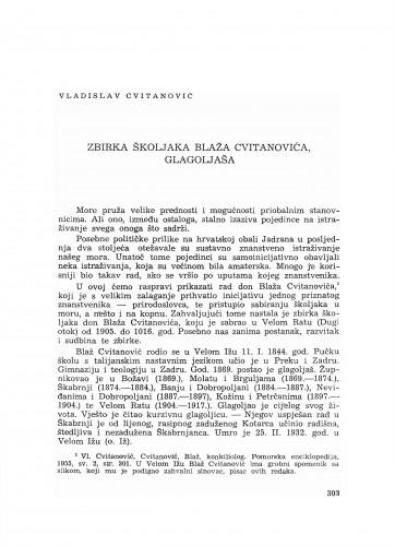 Zbirka školjaka Blaža Cvitanovića, glagoljaša