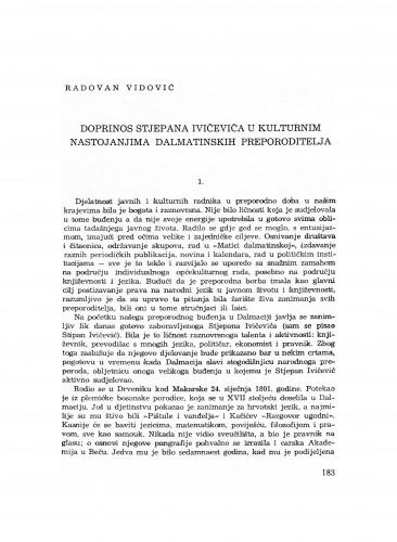 Doprinos Stjepana Ivičevića u kulturnim nastojanjima dalmatinskih preporoditelja