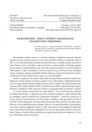 Kukuljevićev Arkiv i počeci nacionalne znanstvene periodike / Vinko Brešić