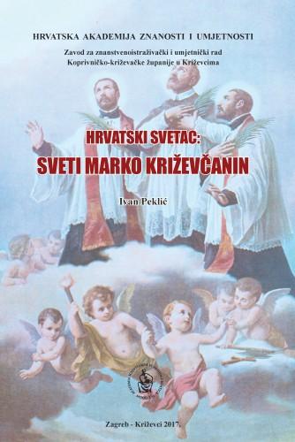 Hrvatski svetac: Sveti Marko Križevčanin