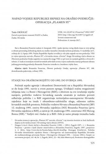 Napad vojske Republike srpske na oraško područje: operacija