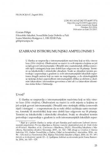 Izabrani istrorumunjski ampelonimi 5 / Goran Filipi