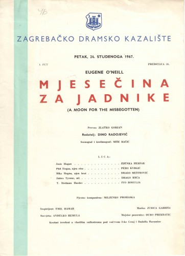 Mjesečina za jadnike  =  A Moon for the Misbegotten