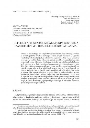 Refleksi *q u istarskim čakavskim govorima zastupljenim u dijalektološkim atlasima