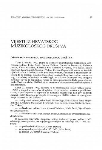Osnutak Hrvatskog muzikološkog društva