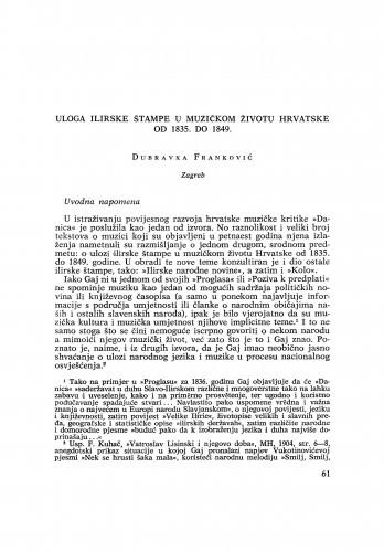 Uloga ilirske štampe u muzičkom životu Hrvatske od 1835. do 1849.