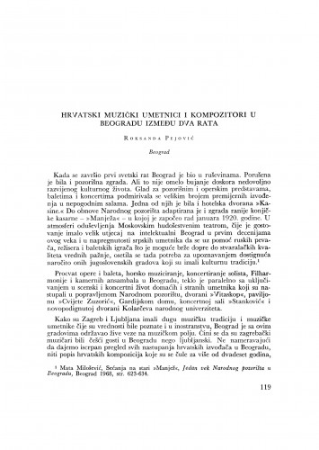 Hrvatski muzički umetnici i kompozitori u Beogradu između dva rata,