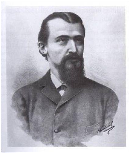 Pavić, Armin