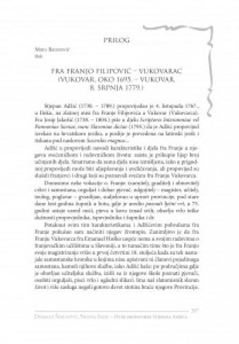 Fra Franjo Filipović - Vukovarac (Vukovar, oko 1695.-Vukovar, 8. srpnja 1779.) : prilog