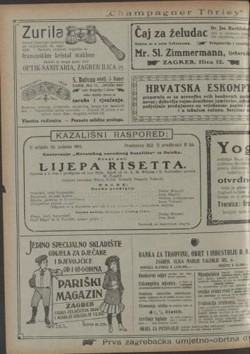 Lijepa Risetta Opereta u tri čina s predigrom