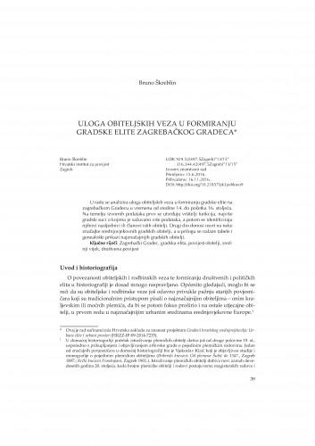 Uloga obiteljskih veza u formiranju gradske elite zagrebačkog Gradeca