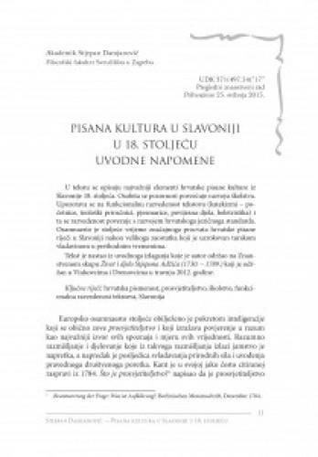 Pisana kultura u Slavoniji u 18. stoljeću : uvodne napomene