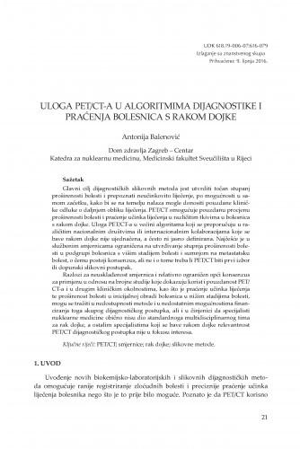 Uloga PET/CT-a u algoritmima dijagnostike i praćenja bolesnica s rakom dojke
