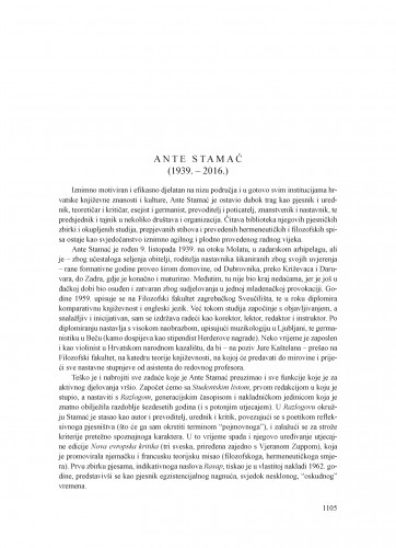 Ante Stamać (1939.-2016.) : [nekrolog]