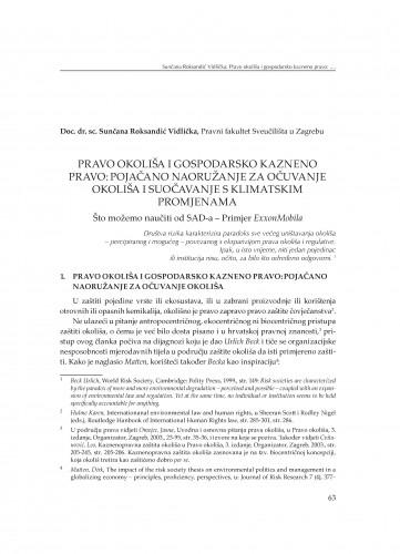 Pravo okoliša i gospodarsko kazneno pravo: pojačano naoružanje za očuvanje okoliša i suočavanje s klimatskim promjenama : [uvodno izlaganje]
