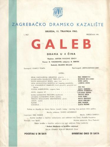 Galeb Drama u 4 čina
