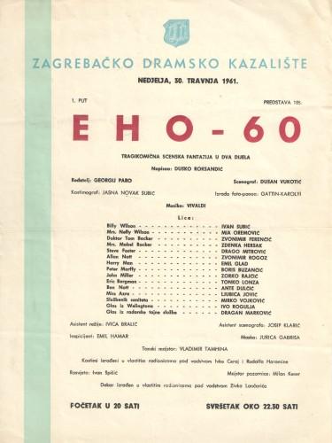 Eho - 60 Tragikomična scenska fantazija u dva dijela