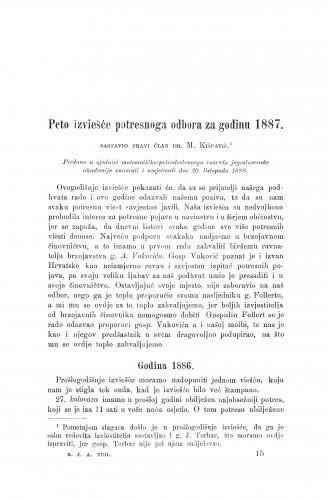 Peto izviešće potresnoga odbora za godina 1887.
