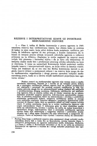 Rezerve i interpretativne izjave uz dvostrane međunarodne ugovore