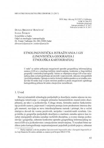 Etnolingvistička istraživanja i GIS (lingvistička geografija i etnološka kartografija)