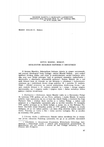 Antun Mandić, biskup, realizator školskih reformi u Hrvatskoj