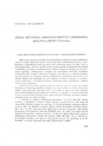 Jedna hrvatska srednjovjekovna osmeračka