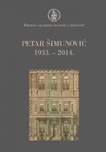 Petar Šimunović : 1933.-2014. : Spomenica preminulim akademicima