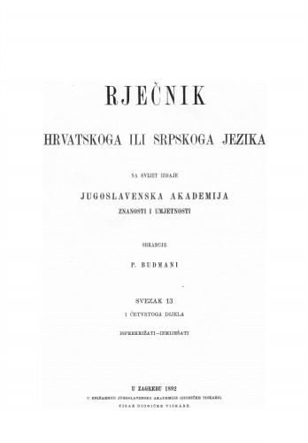 Sv. 13 : isprekrižati-izmiješati : Rječnik hrvatskoga ili srpskoga jezika